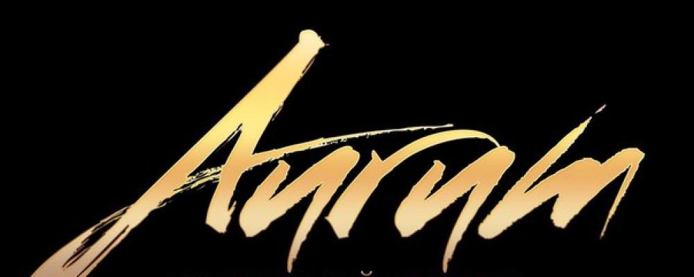 Aurum, танцевальный Ресторан