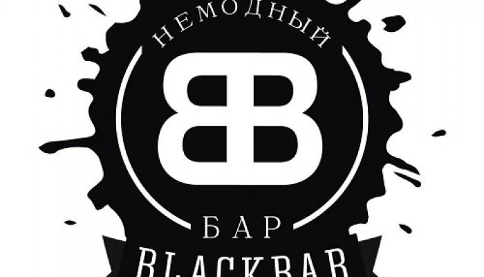 Blackbar | БлэБар, Ночной клуб в Перми