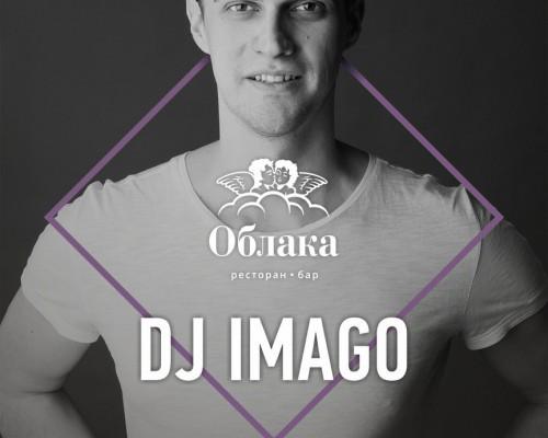 DJ IMAGO, вечеринка