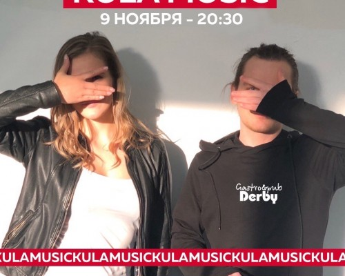Музыкальная группа KuLa Music