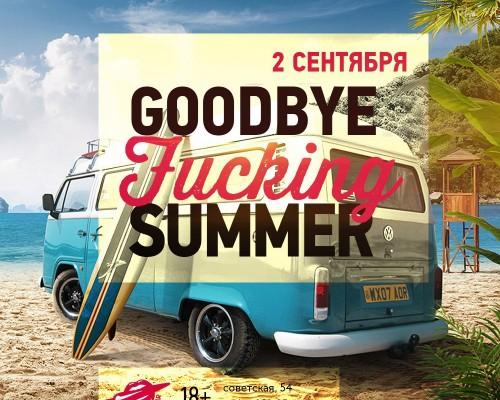 Goodbye Fucking Summer, вечеринка.