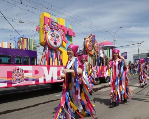 Пермское яркое, карнавал в Перми