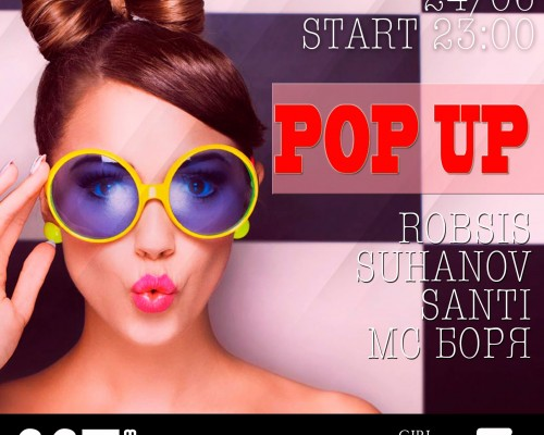 24/06 | POP UP / МС БОРЯ / DJ SUHANOV 24/06 | POP UP / МС БОРЯ / DJ SUHANOV
