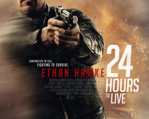24 часа на жизнь, кино в Перми