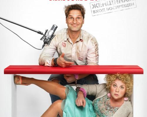 Ну, здравствуй, Оксана Соколова, премьера фильма.