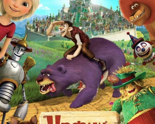 Урфин Джюс и его деревянные солдаты, мультфильм.