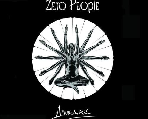 Zero People, концерт в Перми