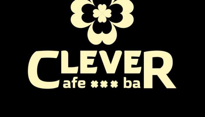КЛЕВЕР, кафе-бар.