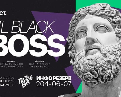 Lil Black BOSS? в Блэкбаре