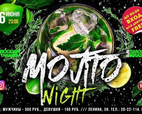 Мохито night, вечеринка