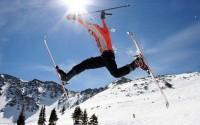 Лыжные базы