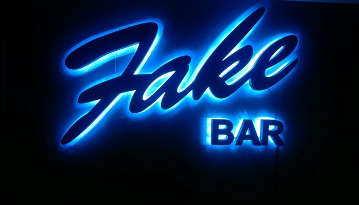 Fake Bar | Файк Бар, ночной клуб-бар в Перми