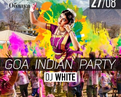 GOA INDIAN PARTY, вечеринка.