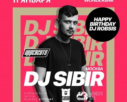 DJ SIBIR, вечеринка в WonderBar
