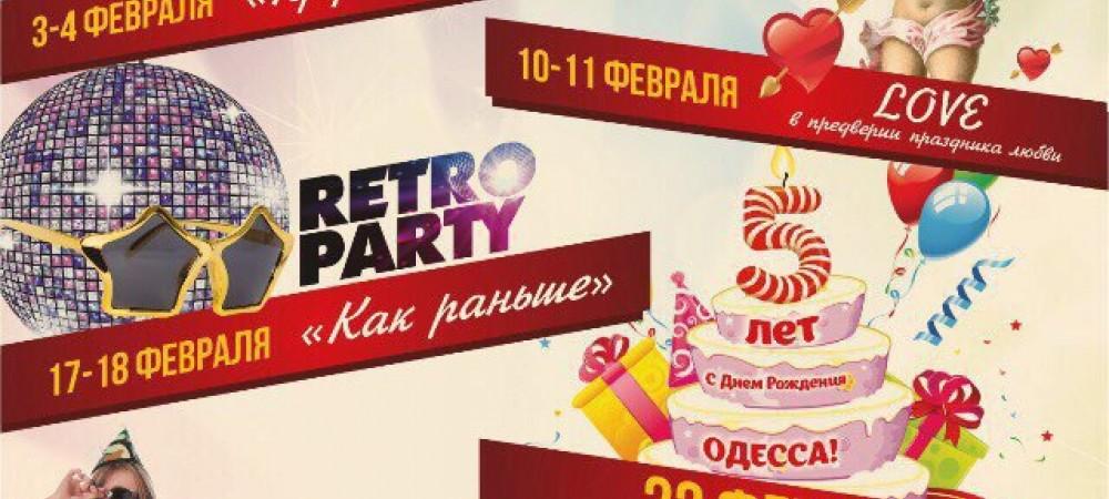 Любимые песни от дуэта CELEBRITY, в Одессе.