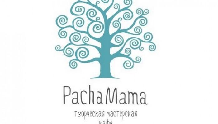 Pachamama, вегетарианское кафе