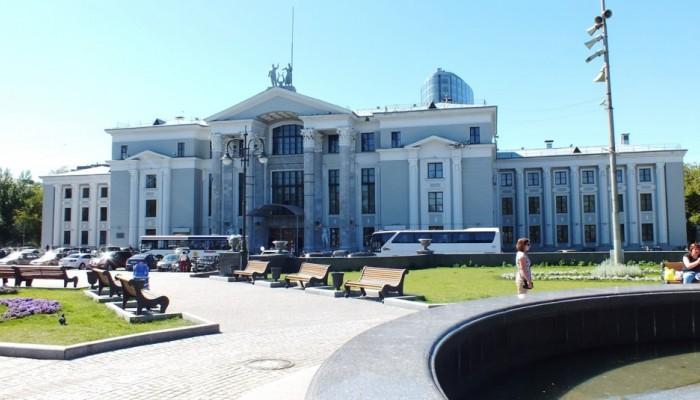 Пермский городской дворец культуры имени