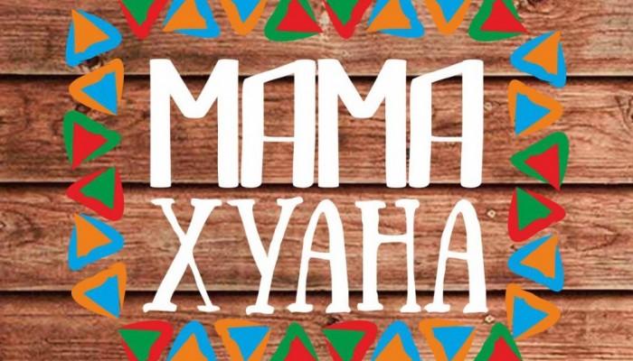 МАМА ХУАНА, ТАНЦЕВАЛЬНОЕ КАФЕ