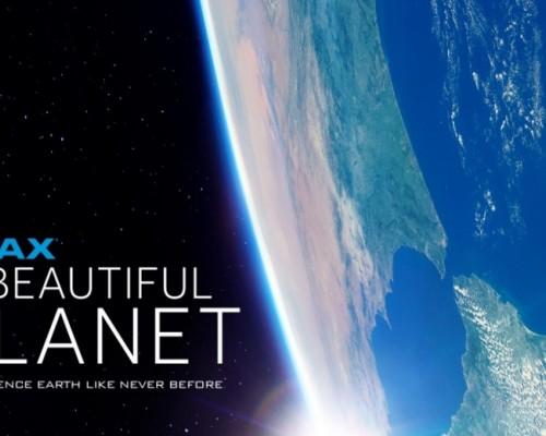 Прекрасная планета, документальный фильм.