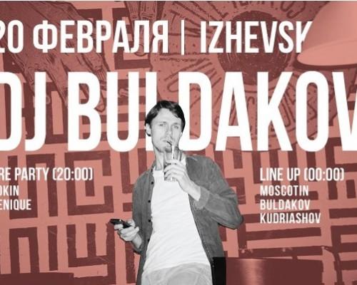 GUEST HOUSE: DJ Buldakov (Izhevsk),вечеринка.