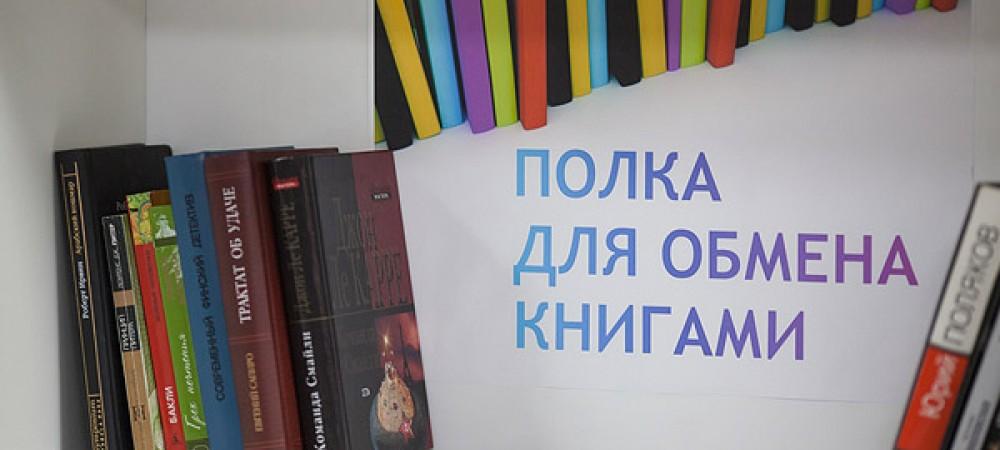 Большая книжная ярмарка, фестиваль в Перми