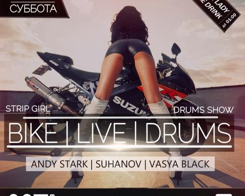 BIKE | LIVE | DRUMS, вечеринка в М5