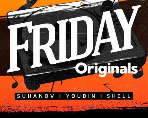 FRIDAY Originals, вечеринка в клубе Дым