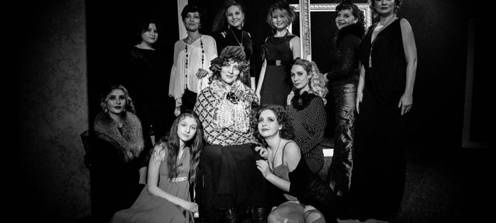 Показ театральной студии семьи Моляновых, спектакль.