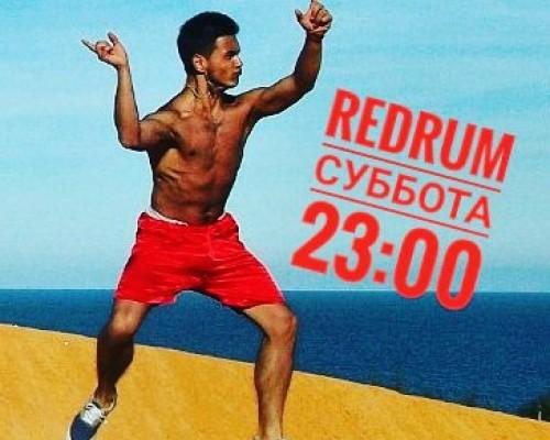 REDRUM live, вечеринка