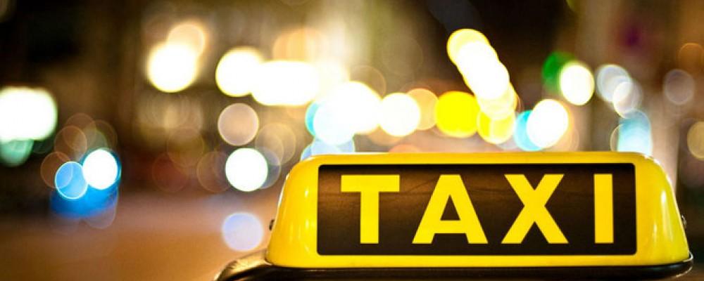 ELEGANSE, такси бизнес и вип класса