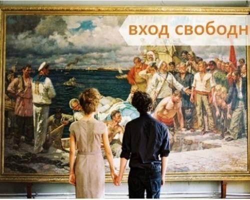 Культурная среда. Свободный вход в Музеи Перми.