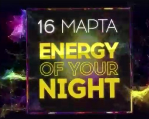 Energy of your night, в ночном клубе Shake Room