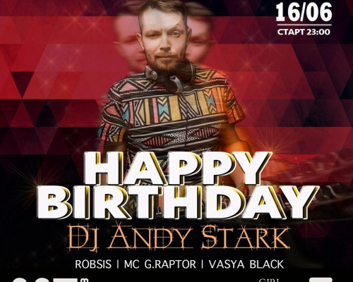 HAPPY BIRTHDAY DJ ANDY STARK | MC G.RAPT, вечеринка.