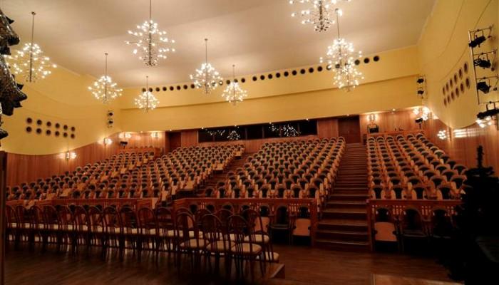 Органный концертный зал
